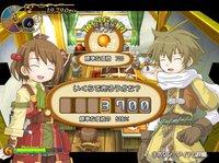 Cкриншот Recettear: An Item Shop's Tale, изображение № 180061 - RAWG
