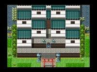 Shining Plume 2 screenshot, image №111113 - RAWG
