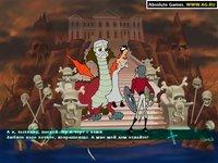 Cкриншот Приключения поручика Ржевского, изображение № 329364 - RAWG