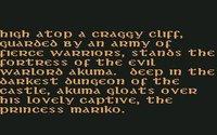 Karateka (1985) screenshot, image №741577 - RAWG