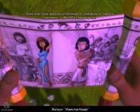 Cкриншот Анк 3: Битва богов, изображение № 483786 - RAWG