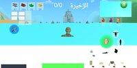 Cкриншот Player Survival TrapRoyal, изображение № 2766154 - RAWG