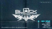 Cкриншот Black Rock Shooter: The Game, изображение № 2096739 - RAWG