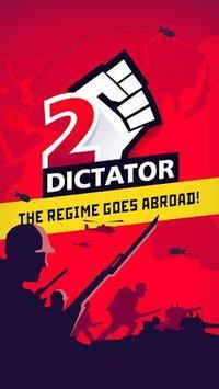 Cкриншот Dictator 2, изображение № 1427625 - RAWG