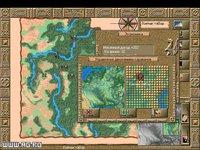 Cкриншот Третий Рим: Борьба за престол, изображение № 341841 - RAWG
