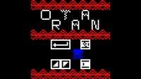 Cкриншот Ortaan, изображение № 1988653 - RAWG
