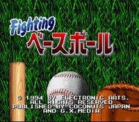 MLBPA Baseball screenshot, image №759802 - RAWG