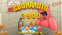 Cкриншот Swinario Super Bros. Play, изображение № 3020920 - RAWG
