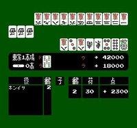 Cкриншот Mahjong (1983), изображение № 1697837 - RAWG