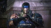 Cкриншот Dynasty Warriors 7, изображение № 563015 - RAWG
