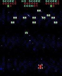 Cкриншот Phoenix (1980), изображение № 726296 - RAWG