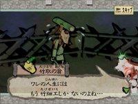 Cкриншот Okami, изображение № 522877 - RAWG