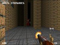 Cкриншот Смута: Ожившие мертвецы, изображение № 504106 - RAWG