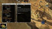 Hegemony Gold: Wars of Ancient Greece screenshot, image №97028 - RAWG