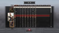 Cкриншот San Goku Shi 12, изображение № 602681 - RAWG
