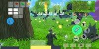 Cкриншот Player Survival TrapRoyal, изображение № 2766153 - RAWG