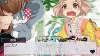 Cкриншот Brothers Conflict: Passion Pink, изображение № 2096641 - RAWG