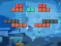 Cкриншот Never Beated Block, изображение № 2579443 - RAWG
