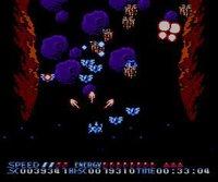 Cкриншот Summer Carnival '92 RECCA, изображение № 796266 - RAWG