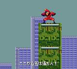 Cкриншот Gunstar Heroes (1993), изображение № 759397 - RAWG