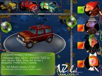 Cкриншот Ядерный титбит: Flashback, изображение № 410823 - RAWG