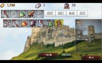 B100S screenshot, image №1498308 - RAWG