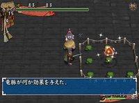 Cкриншот Shiren the Wanderer, изображение № 254116 - RAWG