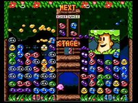 Cкриншот Kirby's Avalanche, изображение № 785968 - RAWG
