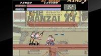 Cкриншот Arcade Archives VIGILANTE, изображение № 2160206 - RAWG