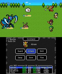 Dragon Sinker screenshot, image №267074 - RAWG