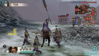 Shin Sangoku Musou 5 Special screenshot, image №2096443 - RAWG