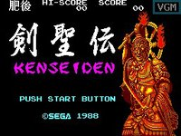 Cкриншот Kenseiden, изображение № 2149711 - RAWG