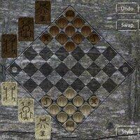 Cкриншот Handa-lur, изображение № 2394748 - RAWG