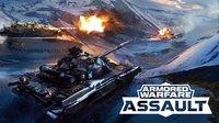Cкриншот Armored Warfare: Assault, изображение № 1357082 - RAWG