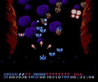 Cкриншот Summer Carnival '92 RECCA, изображение № 262141 - RAWG