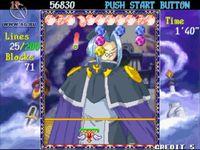 Cкриншот Taito Legends 2, изображение № 448229 - RAWG