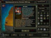 Cкриншот Блицкриг 2: Возмездие, изображение № 453432 - RAWG