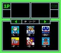 Kyūkai Dōchūki screenshot, image №759615 - RAWG