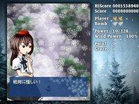 Cкриншот Ayaya, изображение № 1064161 - RAWG