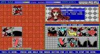 Cкриншот 1995card Games, изображение № 336098 - RAWG
