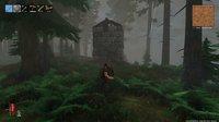 Valheim screenshot, image №1660864 - RAWG
