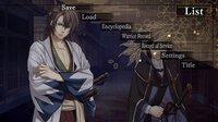 Hakuoki: Kyoto Winds screenshot, image №237379 - RAWG