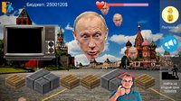 Cкриншот Putin Life, изображение № 2214269 - RAWG