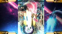 Danmaku Unlimited 3 screenshot, image №95985 - RAWG