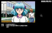 Cкриншот Magical Story Series: Majokko Kumi, изображение № 336232 - RAWG