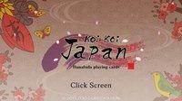 Cкриншот Koi-Koi Japan [Hanafuda playing cards], изображение № 1322754 - RAWG