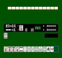 Cкриншот Mahjong (1983), изображение № 1697835 - RAWG