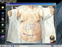 Cкриншот Игровая матрица, изображение № 328727 - RAWG