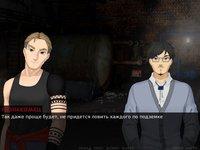 Cкриншот Japocaliptyca/ Япокалиптика, изображение № 2009697 - RAWG