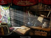 Cкриншот Заговор Темной Башни, изображение № 458185 - RAWG